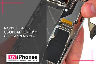 после восстановления айфон не ловит сеть
