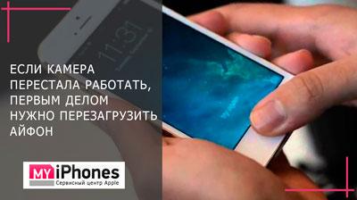 айфон не ловит сеть iphone