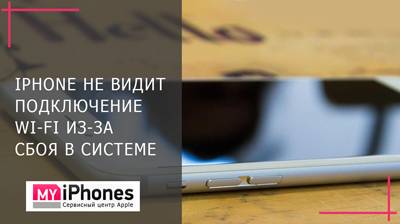 мужского внимания почему на айфоне не работает звук без наушников кожа дикие
