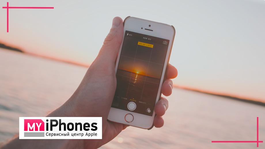Как сделать перезагрузку айфон 7